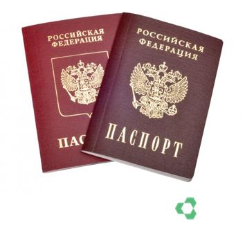 pasportа-uchreditelya