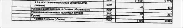 media-20171225 (1) copy