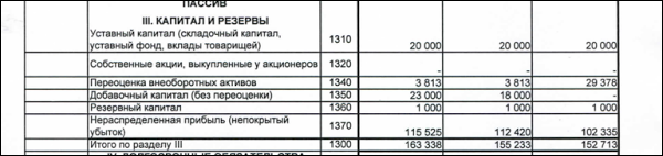 media-20171225 (2) copy
