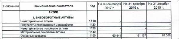 media-20171225 (3) copy