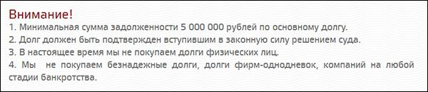 trebovaniya_k_dolgu